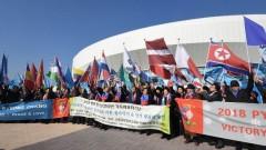 Северна и Южна Корея пишат история - излизат под общ флаг на Олимпийските игри