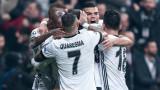 """Полетът на """"черните орли"""" продължава към елиминациите в Шампионската лига"""