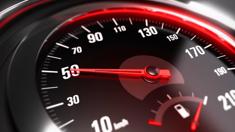 Всички коли в Европа ще имат вграден лимит на скоростта