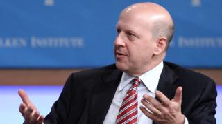 Goldman Sachs ще инвестира колосална сума за борба с климатичните промени
