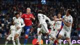 Всички обичат да бият Реал (Мадрид), падението продължава...