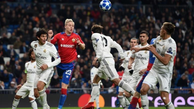 Реал (Мадрид) е на върха в Шампионска лига три поредни