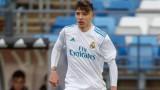 Барса може да отмъкне един от най-големите таланти в школата на Реал