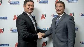 А1 и Пощенска банка внедриха SAP S/4HANA в подкрепа на дигиталната трансформация на финансовата институция