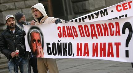 """75% от българите """"за"""" шистовия газ според социолози"""