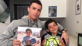"""Роналдо: Имам шанс за """"Златната топка"""""""