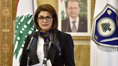 Ливан е първата държава в арабския свят с жена силов министър