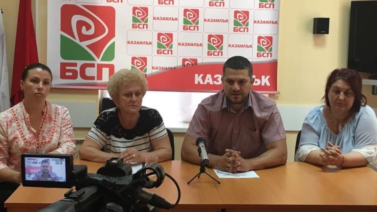 Групата общински съветници на БСП пита кмета на Казанлък колко