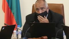 Борисов нареди: Задължителни маски в час за учениците от 5 до 12 клас