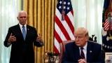 Вицето на Тръмп: САЩ отново са уважавани в света
