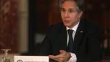 Блинкън обсъди Украйна с Жан-Ив льо Дриан и Хайко Маас