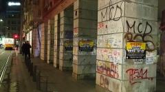 Колко са глобите за замърсяване на София, пита общинар