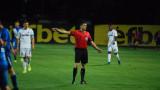 Верея подаде жалба срещу съдийството в мача със Славия
