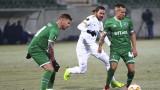 """Лудогорец остана без победа в Лига Европа, """"орлите"""" с равенство и срещу Цюрих"""