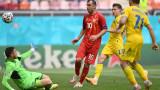Горан Пандев се отказва от националния отбор на Северна Македония