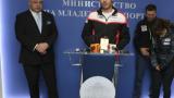 Кралев: ММС подкрепя изграждането на професионален полигон за сноуборд на Банско