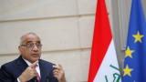 Премиерът на Ирак Адел Абдул Махди подава оставка