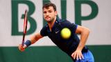 Димитров запазва 36-ото място в ранглистата