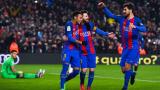 Барселона се класира на полуфинал за Купата на краля