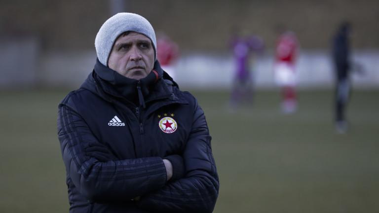 ЦСКА чака нов футболист в четвъртък