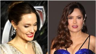 Забавленията на Салма Хайек и Анджелина Джоли