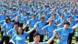 31 хил. китайки поставиха световен рекорд с уличен танц