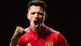 Алексис Санчес дебютира за Манчестър Юнайтед срещу Йоувил Таун