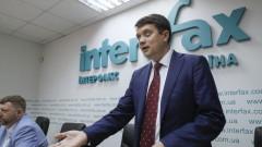 "Зеленски провежда конкурс за нови ""високоморални"" депутати в Украйна"