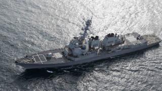 Кораб на САЩ хвана доставка с ирански ракети в Арабско море