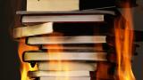 Все по-малко българи си купуват книги