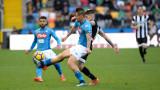 Шампионска поличба: №17 вкара в 17-та минута за 117-тия си гол за Наполи
