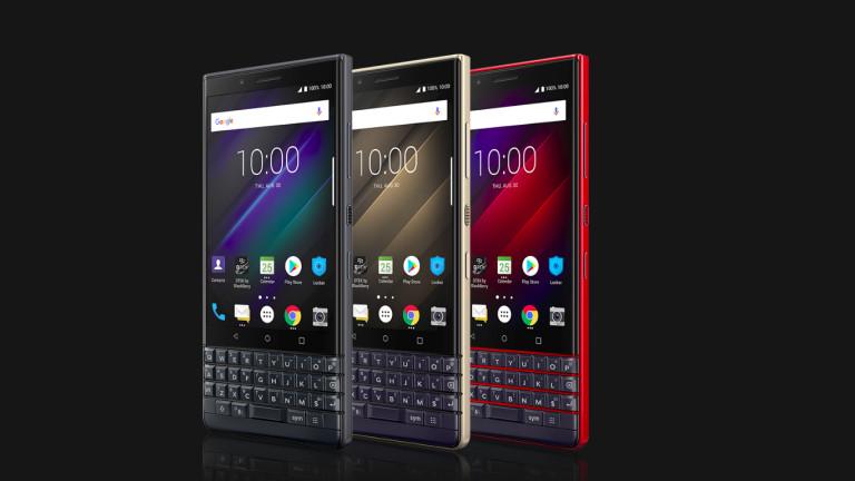 BlackBerry, която навремето доби популярност сред бизнес средите заради своята