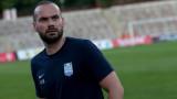 Дино Скендер: Ако продължим напред в Лига Европа, ще играя с резервите в първенството