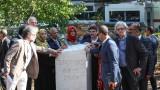 Бдение пред саудитското консулство в Истанбул 1 г. след убийството на Кашоги