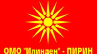 """Членове на ОМО Илинден Пирин"""" протестират пред ЕП"""