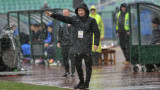 Стамен Белчев: Победата в дербито беше важна за нас, поздравявам футболистите си