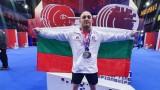 Валентин Генчев завоюва нов медал за България на Европейското първенство по вдигане на тежести