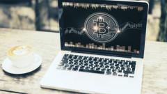 Австралийският учен, който твърди, че е създал Bitcoin иска 4 милиарда лири от британски съд