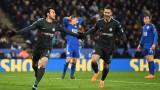 Педро класира Челси на полуфинал за ФА Къп след продължения с Лестър (ВИДЕО)