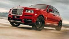 Продажбите на Rolls-Royce подскочиха с 25%