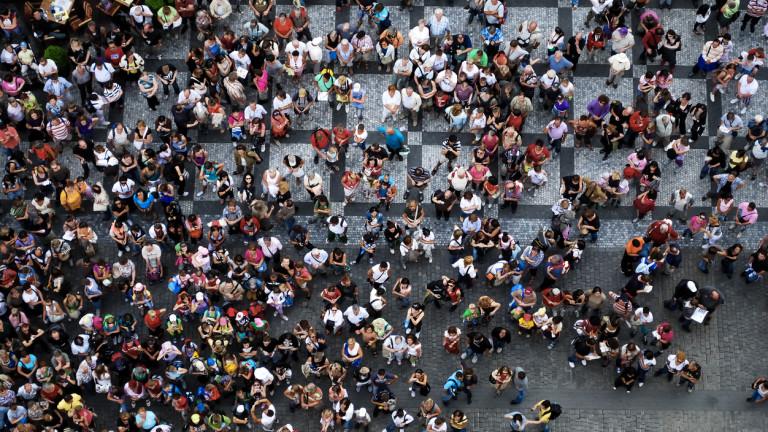 В света има над 7 милиарда души и повече от