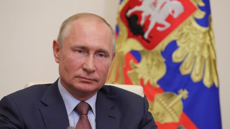 Путин зове руснаците да гласуват за поправките в Конституцията