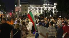 Ден 67: Протестът приключи спокойно след двучасова блокада на Орлов мост