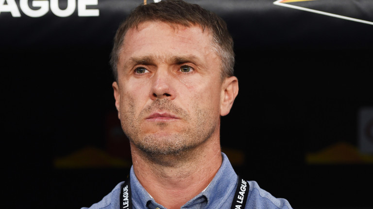 Старши треньорът на Ференцварош Сергей Ребров заяви след загубата на