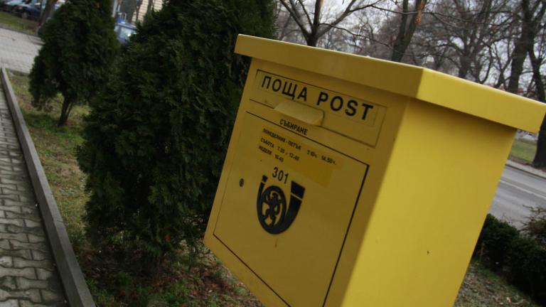 Временно спираме пощата до Канада