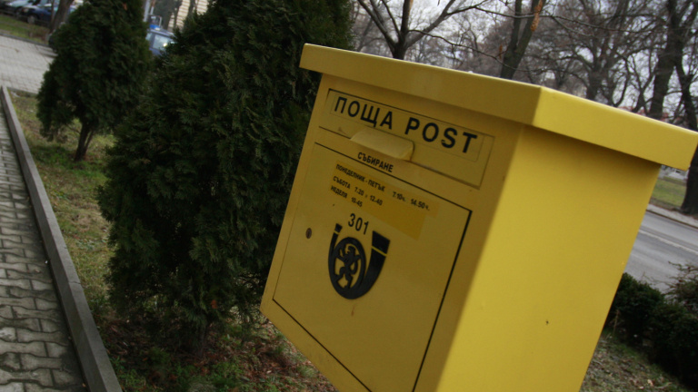 Демократите дадоха на НС идеите си за гласуване по пощата