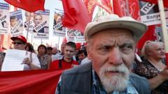 Путин се подписа под поправките в пенсионното законодателство