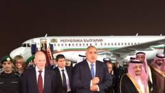 Борисов пристигна в Рияд за среща с краля на Саудитска Арабия