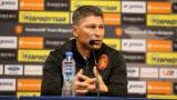 Красимир Балъков притеснен, може да вика нови футболисти