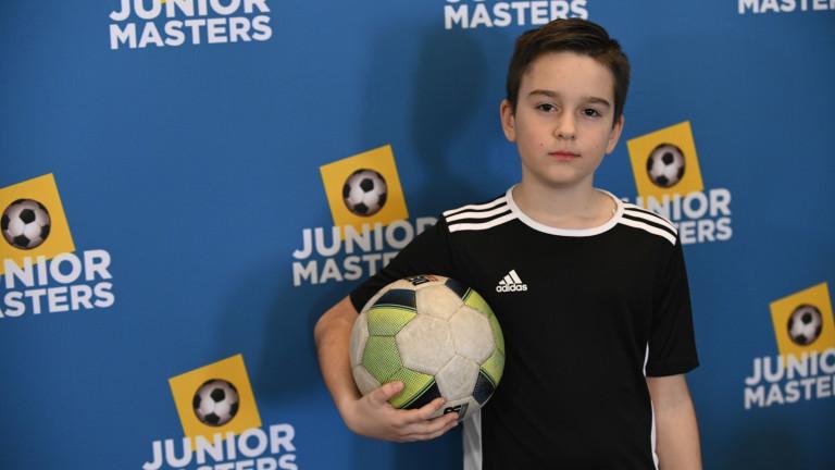 Junior Masters 2020 търси новия Роналдо
